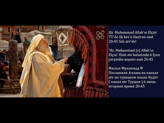 Hz. Muhammed Allah'ın Elçisi TV'de ilk kez 6 Haziran Salı atv'de!