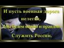 Служить России ролик для старшей группы детского сада и младших школьников