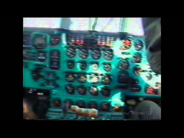Я диспетчер,он пилот
