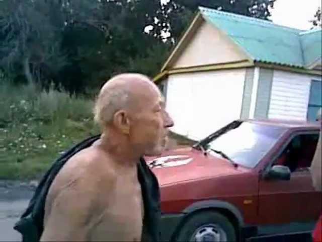 Дед - пидорас, полная версия