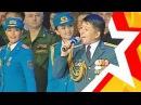 Легендарная КАТЮША звучит на 6 языках (12-й фестиваль военной песни КАТЮША 2017)