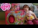 Большое яйцо с сюрпризом Мой маленькй пони игрушки Giant surprise egg My little pony toys MLP