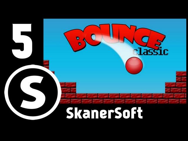 Очки и колечки. Создание игры Bounce на JavaScript и PointJS, ностальгия по Nokia