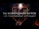 Рота CHPOKS ЧПОКС. Клан REND.