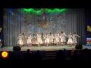 Солнцецвет - Марийский танец