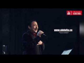 alda muhabbat | Uyghur nahxa | audio | Abdulla Abdurehim