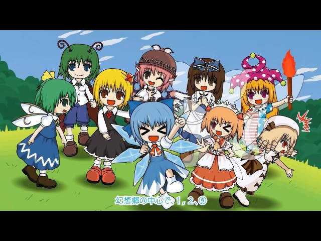 Touhou TETLAPOT x IOSYS Cirno's Perfect Math Class The ⑨ Anniversary Edition 東方 English Subs