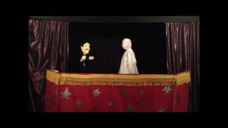 Привидение Ghost by Tinga Rebus Theatre