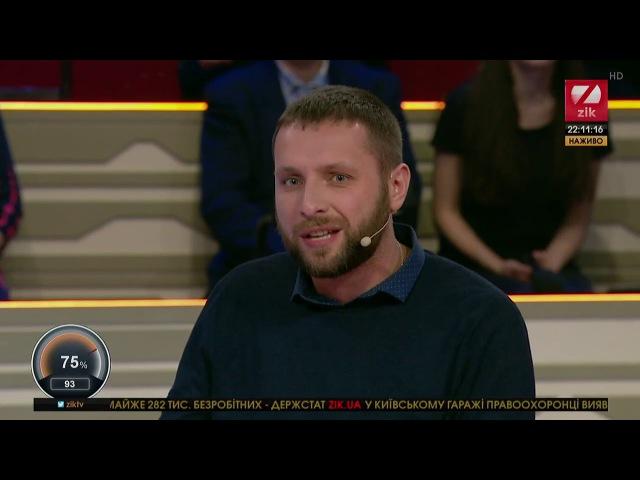 Володимир Парасюк: Луценко ляпнув про зброю, а тепер ніхто цього не бере до уваги