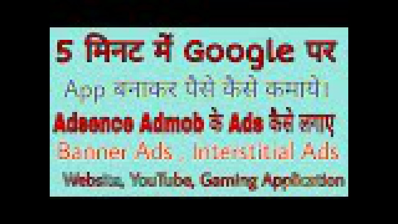How To Create Android Application and Put on Adsence Admob Ads ! Earn Money Online