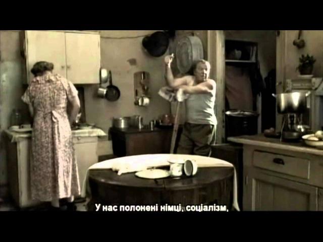Берия. Проигрыш - Дорога - 1 серия