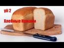 Yii2: Breadcrumbs (Хлебные Крошки). Видео 18.1