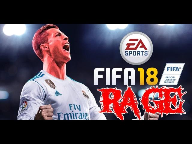 Fifa 18 RAGE Compilation (Twitch Hightlights)