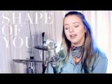 Ed Sheeran - Shape Of You (Emma Heesters Cover)