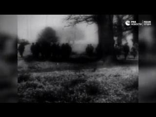 Первая мировая война. Архивные кадры.