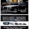 Royal-Avto Krasnodar
