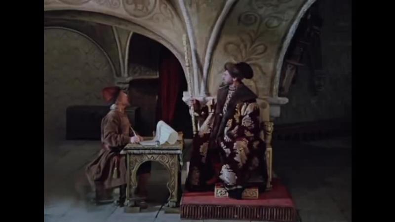 Князь всея руси челом бьет.