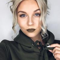Adeline Nida