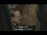 Немцы не смогли взять Хасанью!