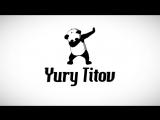 Юра Титов