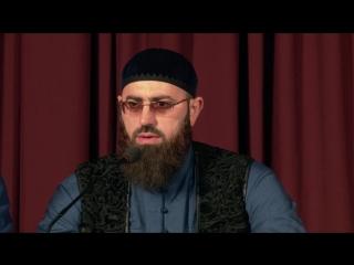 Хиджра Пророка мир ему и благословение Аллаха - Шейх Адам Шахидов