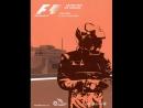 F1 2003. 08. Гран-При Канады, гонка