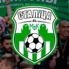 Мини-футбольный клуб «Столица», Минск