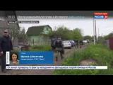 Новости на «Россия 24» • Тверской стрелок отсидит пожизненно