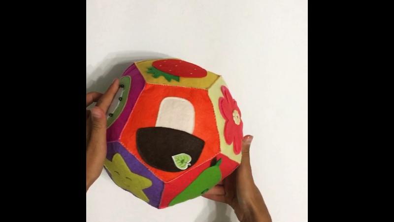 Развивающий мячик из фетра с погремушкой 🐷🍄🍓🐻🍎 диаметр 20 см