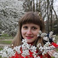 Наталия Захарова