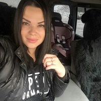 Катерина Загар