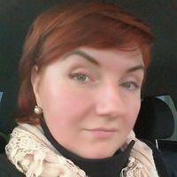 Наталья Калиниченко