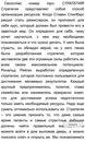 Дмитрий Голубарь фото #34