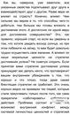 Дмитрий Голубарь фото #33