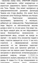 Дмитрий Голубарь фото #31