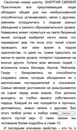 Дмитрий Голубарь фото #30