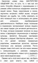 Дмитрий Голубарь фото #29