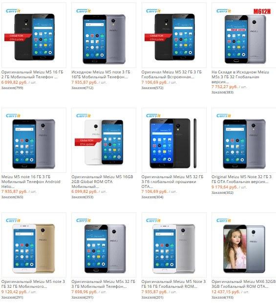 Магазин смартфонов Meizu