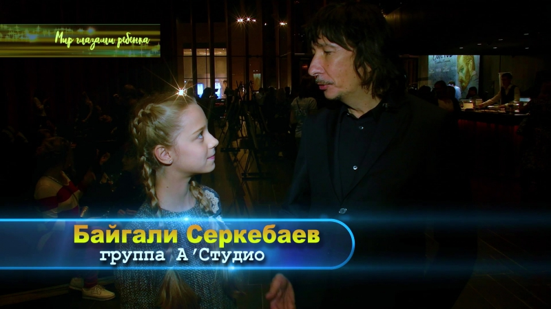 Байгали Серкебаев. интервью программе...