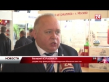 Крым хотят сделать флагманом транспортной инфраструктуры в России