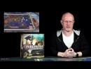 Опергеймер 123_ Injustice 2, Destiny 2 и кровавая гэбня в Сибири 3