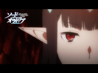 [Preview]DanMachi: Sword Oratoria - 7 episode