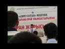 Конкурс чтецов Корана ! Алхамдулиллях 1 место 2017