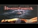 1990 Jim Wynorski -The Haunting of Morella--Nicole Eggert Maria Ford Lana Clarkso