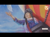 UTV. В Оренбурге открыли самый больший стрит - арт