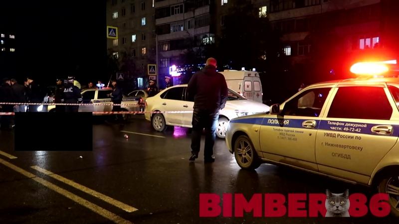 18 сентября в районе 21:00 на проезжей части улицы Дружбы Народов погиб пешеход