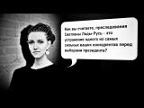 Вопросы, на которые Путин никогда не ответит. Часть 2