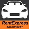 Служба проката автомобилей RentExpress