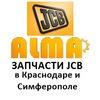 АЛМА - запчасти к спецтехнике JCB