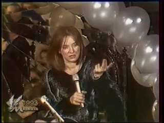 Маргарита Терехова об Игоре Талькове ( 1993 г.)